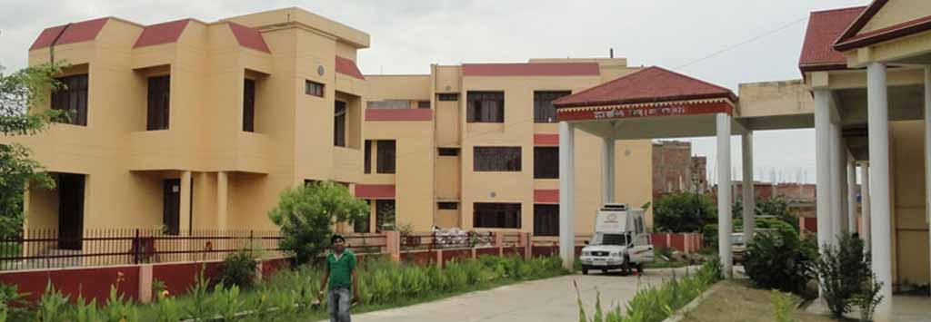 Uttar Pradesh Rajarshi Tandon Open University