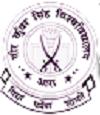 Veer Kunwar Singh University Logo