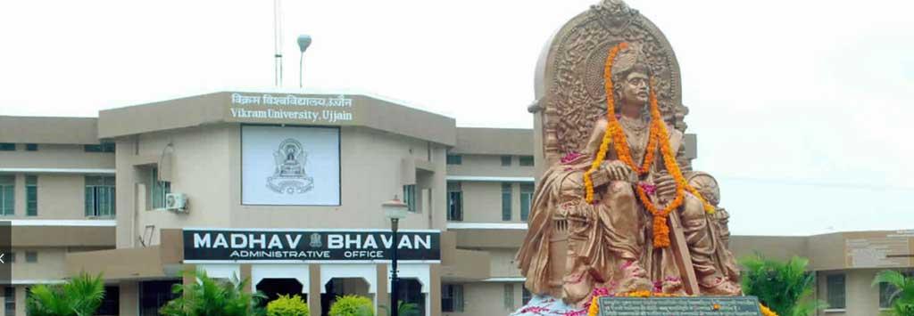 Vikram University