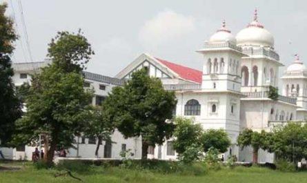 Chowdhary Mahadev Prasad Degree College