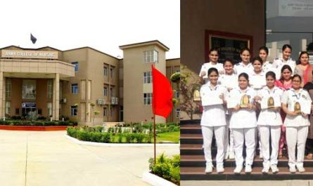 College of Nursing at Army Hospital