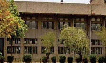 Moti Lal Nehru College