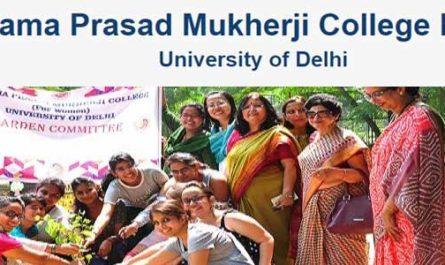 Shyama Prasad Mukherji College Delhi