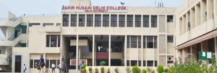 Zakir Husain Delhi College, Delhi