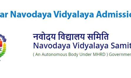 Jawahar Navodaya Vidyalaya Admission