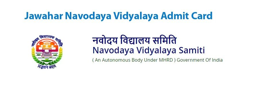 Jawahar Navodaya Vidyalaya Admit Card