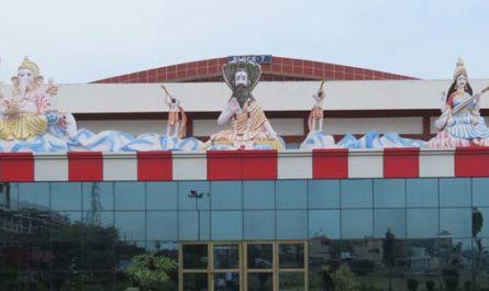 Baba Mastnath University