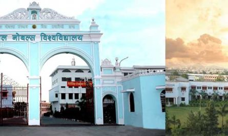 Bhupal Nobles University BNU Udaipur