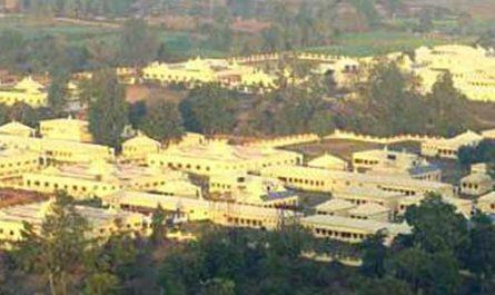Maharishi Mahesh Yogi Vedic University Katni