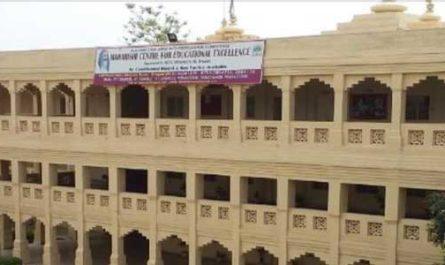 Maharishi University of Management and Technology Bilaspur