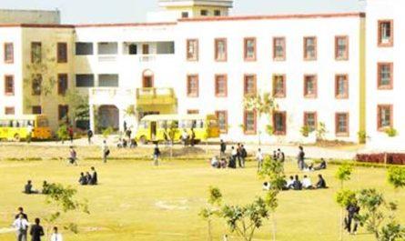 RKDF University Bhopal