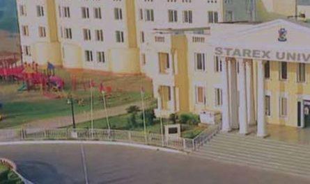 Starex University Gurugram