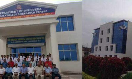 Swami Vivekanand University Sagar