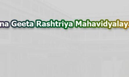 Shri Krishna Geeta Rashtriya Mahavidyalaya, Lalganj, Azamgarh