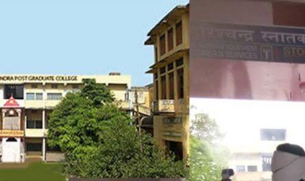 Harish Chandra PG College Varanasi