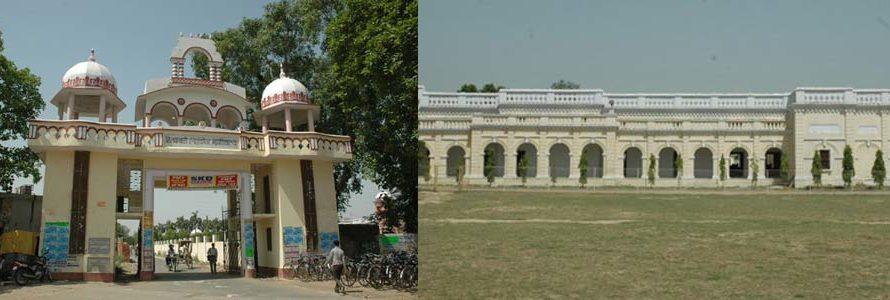 Tilakdhari Snatkottar Mahavidyalaya, Jaunpur